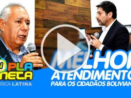 Consulado boliviano receberá mais funcionários para melhor atendimento em São Paulo