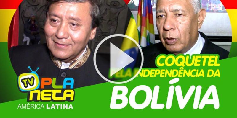 Autoridades brindaram pelos 194 anos de independência da Bolívia
