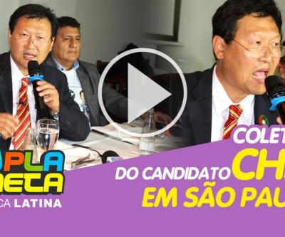 Coletiva de imprensa em SP do candidato coreano-boliviano Chin Hyun Chung