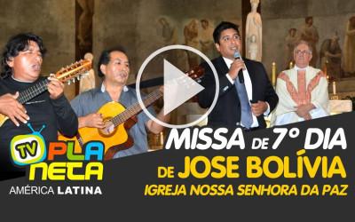 Música folclórica na missa de sétimo dia de Jose Bolívia na Igreja da Paz em SP