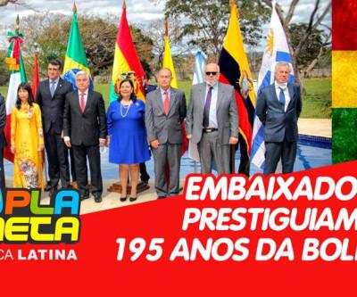 Embaixadores de países amigos celebram o aniversário da Bolívia em Brasília DF