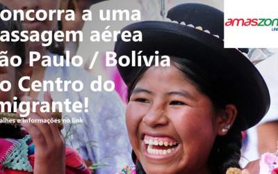 Concorra a 1 passagem aérea gratuita - São Paulo / Bolívia, ida e volta.