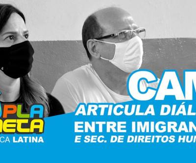 CAMI articula diálogo entre imigrantes com a Sec. de DH de  São Paulo
