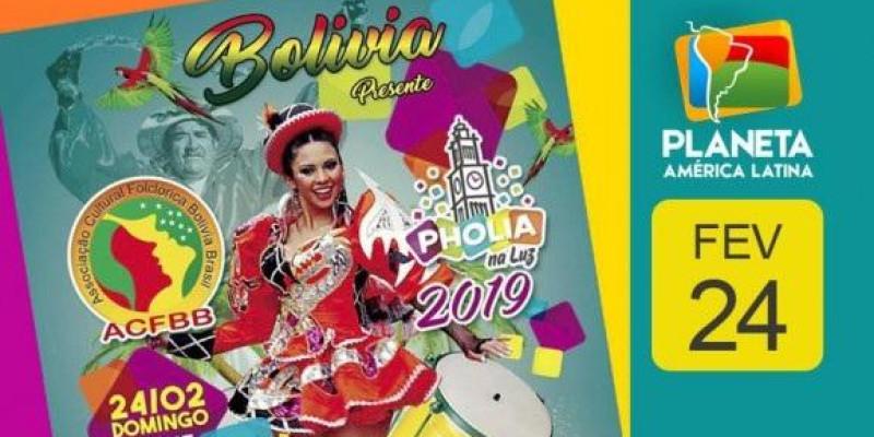 Bolivianos no carnaval paulistano, neste 24 de fevereiro