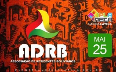 Posse de nova diretoria da ADRB, instituição atua a 49 anos em Brasil - 25 de maio 2018