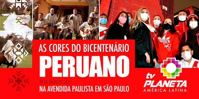 O prédio da FIESP na Av. Paulista vestiu as cores do Peru em São Paulo