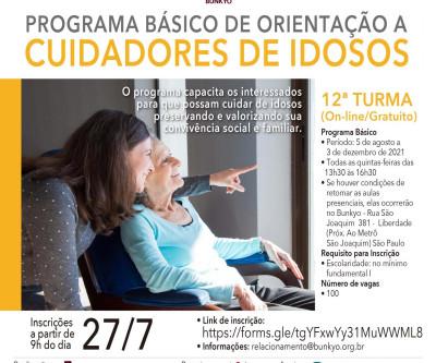 Programa Básico de Orientação a Cuidadores de Idosos – 12ª Turma – 2021