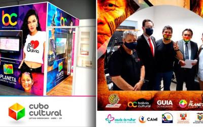 Consulado do Equador na inauguração do primeiro CUBO CULTURAL da cidade de São Paulo