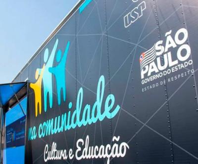 Memorial da América Latina sedia lançamento do projeto