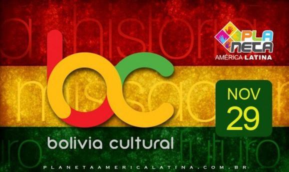 Bolívia Cultural no II FÓRUM INTERNACIONAL FONTIÉ KWAZE, na USP
